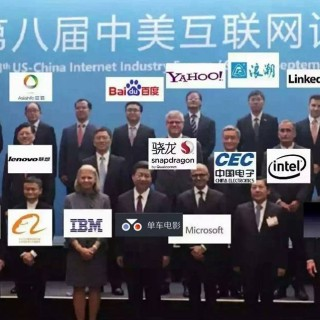 China tech leaders