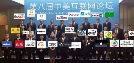 China tech leaders