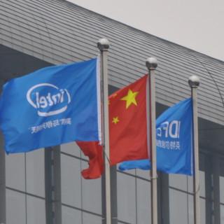Intel1