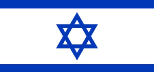 Flag_of_Israel_svg_