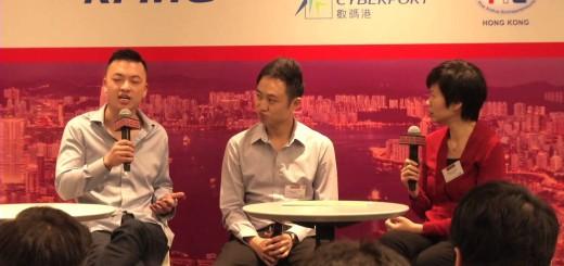 Silicon Dragon Awards 2015 Finalist: Shopline