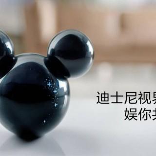 Alibaba mouse