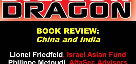 Silicon Dragon Tel Aviv 2015: Book Review – Israel and China