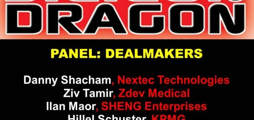 Silicon Dragon Tel Aviv 2015: Dealmaker Panel