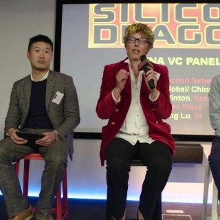 Silicon Dragon London 2016: China VC Panel