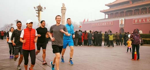 cropped Zuck in China