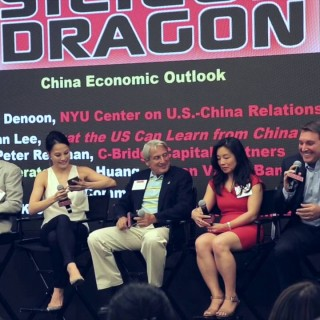 Silicon Dragon NY 2016: China Economic Outlook Panel
