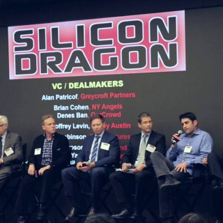 Silicon Dragon NY 2016: VC / Dealmaker panel