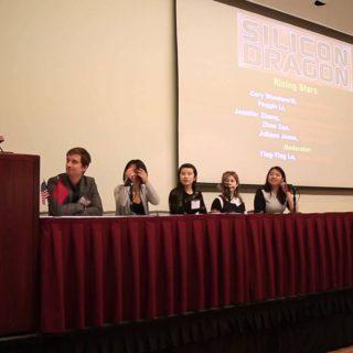 Silicon Dragon LA 2016: Rising Star Innovators