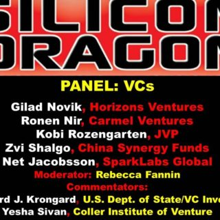 Silicon Dragon Tel Aviv 2016: VC Panel