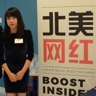 Heidi Yu, Boostinsider founder