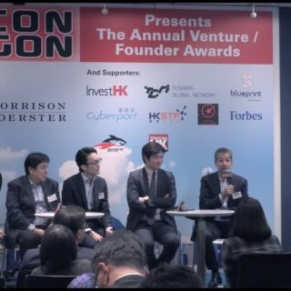 Silicon Dragon Awards 2017: VC Panel