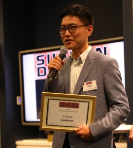 Founder Award: Yi Wang