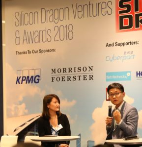 Silicon Dragon Hong Kong 2019: Tech Titans of China Outlook @ Cyberport