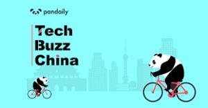 TechBuzz China 2