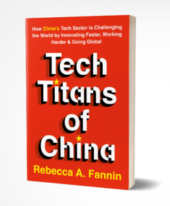 Tech Titans of China cover