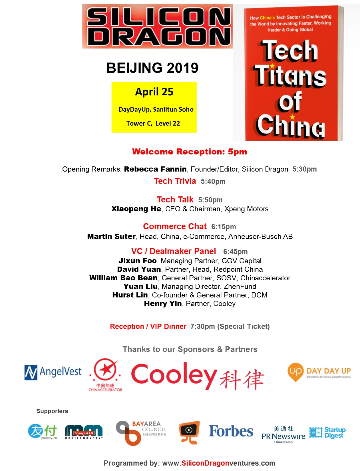 Silicon Dragons Beijing 2019