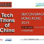 Silicon Dragon HK 2019 banner