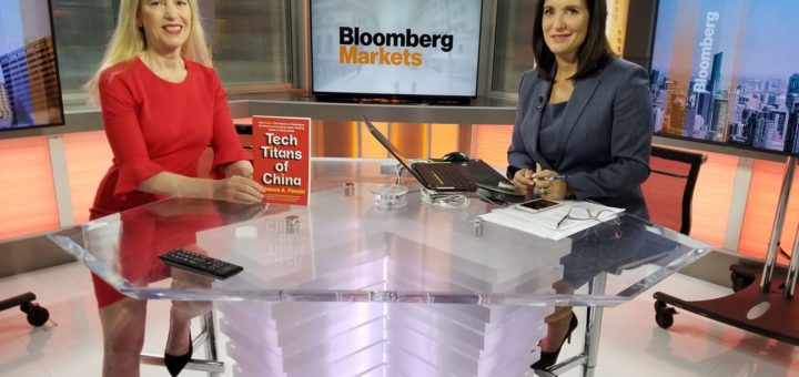 BNN Bloomberg on air