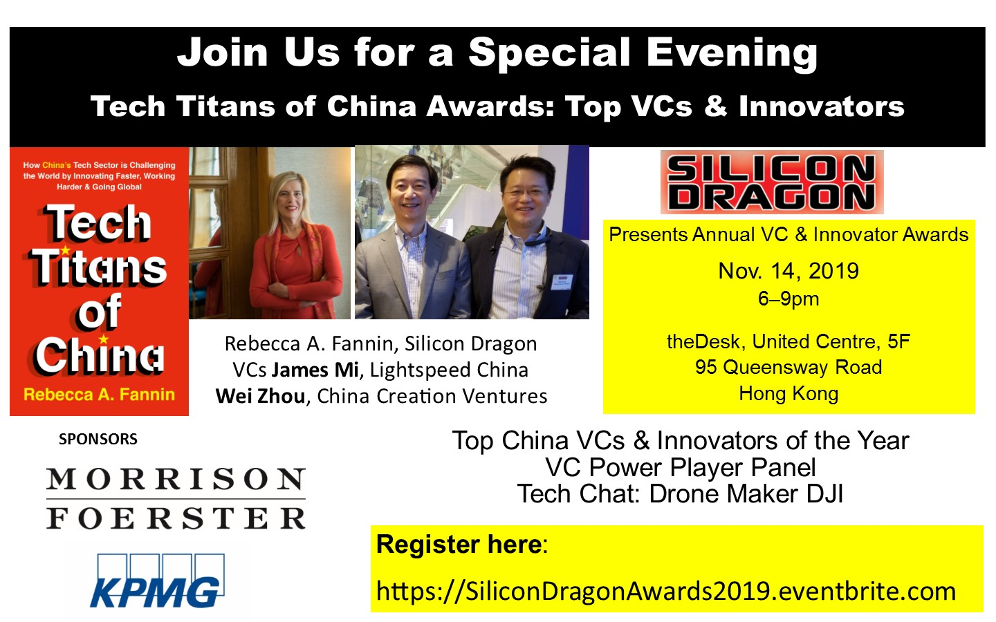 POSTPONED! Silicon Dragon Awards 2019