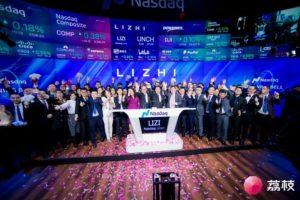 Lizhi