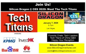 Silicon Dragon CES 2020