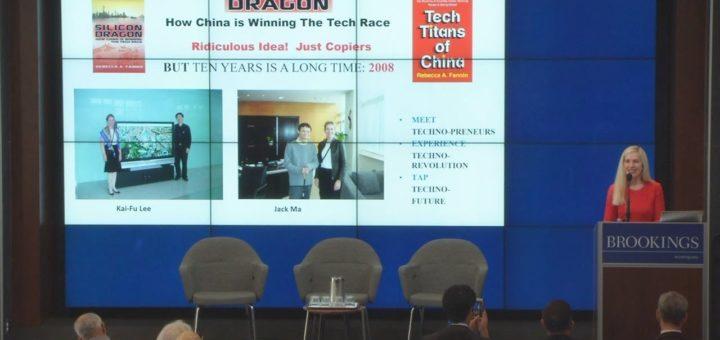 Keynote Talk: Brookings Institution