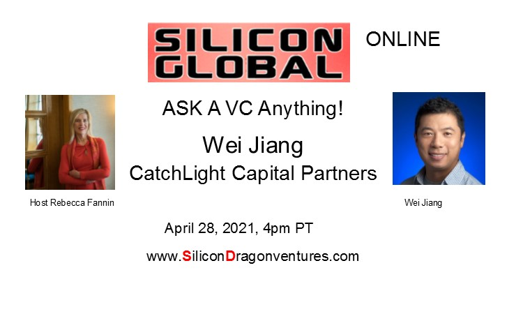 Ask China-US VC Anything! Wei Ziang @ Online