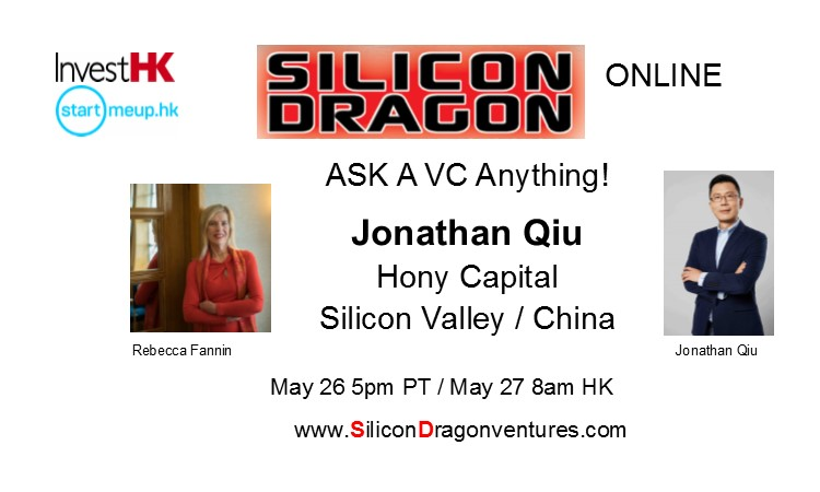 Ask A VC: Jonathan Qiu, Hony Capital @ Online